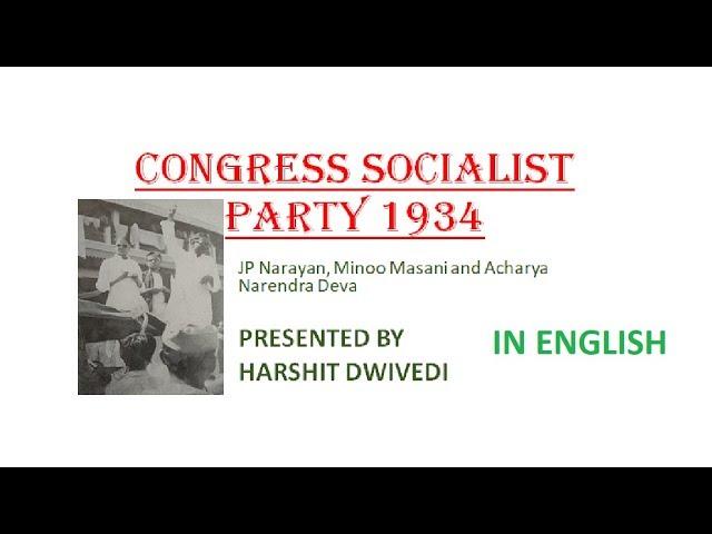 congress socialist party upsc