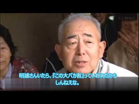 会見後 鉄腕DASH TOKIO城島リーダー、福島へ行く