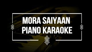 Mora Saiyaan | Unplugged Karaoke | Fuzon | Shafqat Amanat Ali