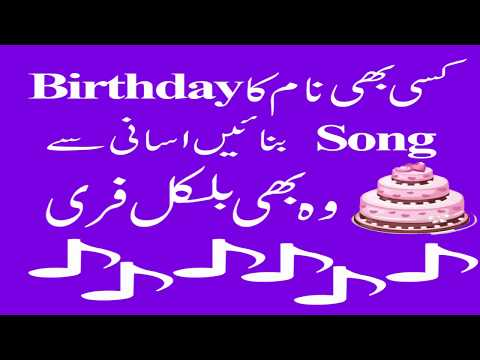 happy-birthday-song-|-make-your-own-birthday-song-|-100%-working-|-download-easily