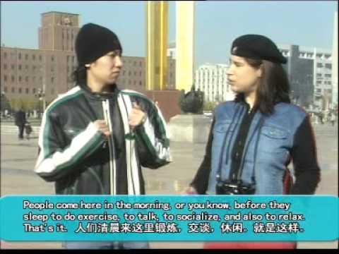 第三集: Episode 3: Sightseeing. Learn English with Mandarin translations