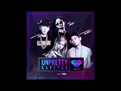 (+) 트루디 (Truedy) - Bandz Up (Prod. by Dok2 - Feat. Dok2)