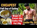 Full Day of Eating | Muscle Building | Indian Bodybuilding Diet