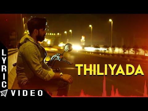 Vajra - Thiliyada (Official Lyric Video) | Praveen Ganga, Sushmitha Gopinath | Monish Kumar M.K