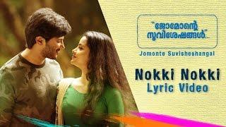 Nokki Nokki with Lyrics | Jomonte Suviseshangal | Dulquer Salmaan, Anupama Parameshwaran