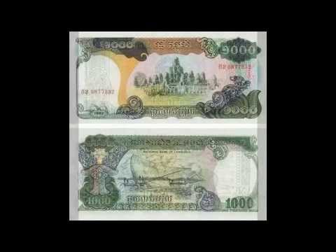 Cambodia Currency Khmer Of Riel In You
