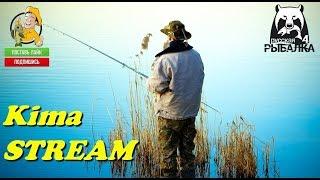 Русская рыбалка 4 - № 87 (МЕДВЕЖКА И ОСТРОГ... ) - ФАРМ И АП 28 Lvl . Kima STREAM
