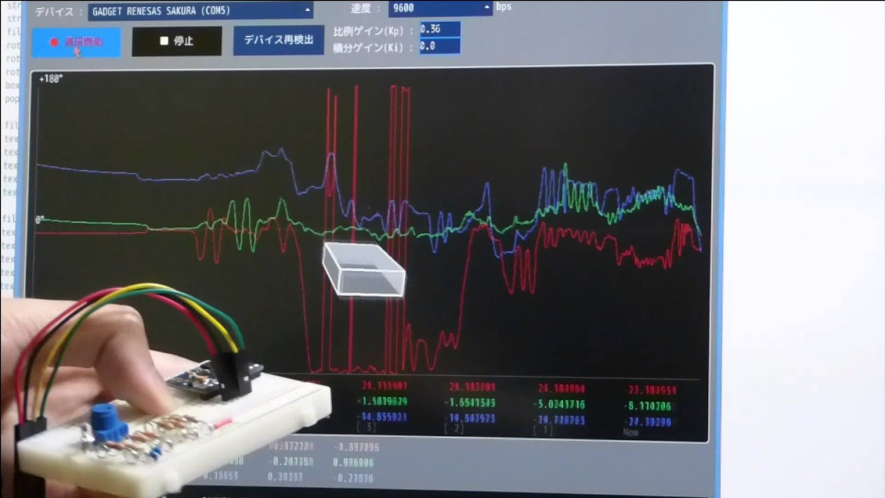 GR-SAKURAと9軸センサーで3Dモデル回転表示デモ(Processing + Arduino + GY-80(9DOF) AHRS 3D  demo)