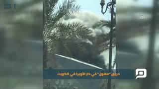 مصر العربية | حريق