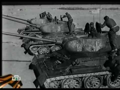 Военное дело Танк Т-34 / Tank T-34 - YouTube