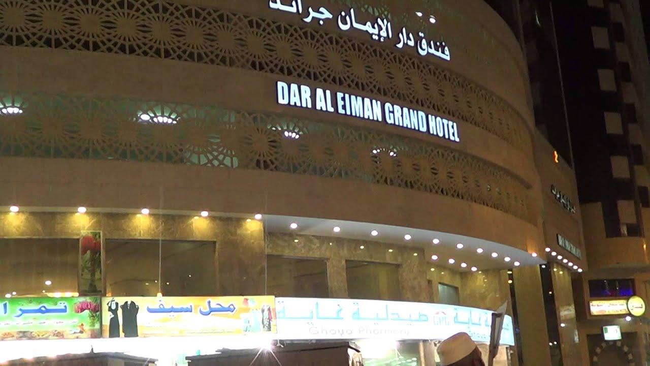 Hotel Dar Al Eiman Grand Makkah