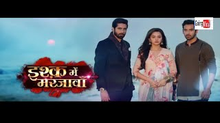 New Song : Ishq Mein Marjawan - Season 2   Title Song   Male Version   HD Music Video   Going Viral