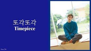 Baixar [SHINee] ONEW(온유)-또각또각(滴答滴答/Timepiece) [韓繁中字]