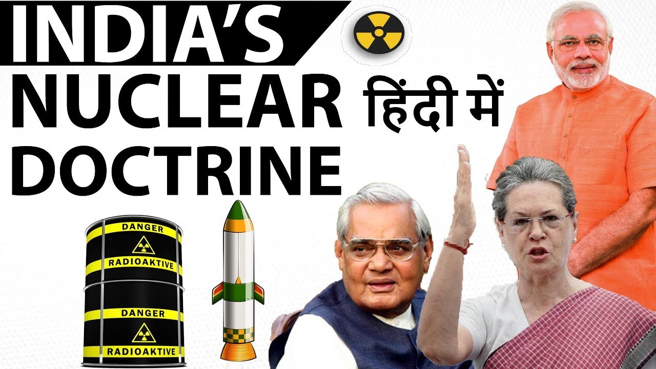 nuclear policy of india essay India became the sixth member of the world nuclear club on 18th may 1974 when it exploded its first underground nuclear device at pokhran range' near jodhpur in rajasthan the other five members of the nuclear club are the usa, russia, uk, france and china.