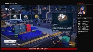 ゲーム配信(PS4)の実況やプレイ配信 キングダムハーツ3をやります。 今後、フォートナイトやapexもやる予定です。 PS4からのブロードキャスト配信になります。初心者 ...