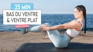 BAS DU VENTRE & VENTRE PLAT !!! Perte de gras, ventre tonifié, taille fine - Sissy Mua
