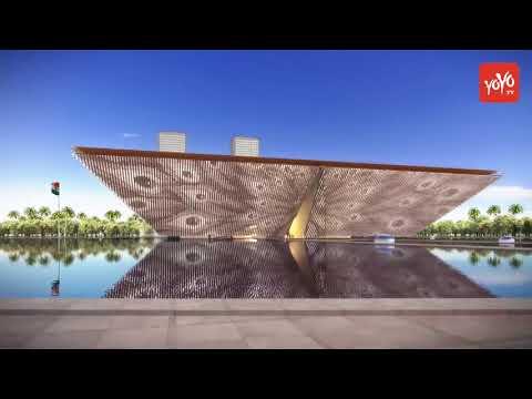 Amaravati Assembly, Screen Facade Option for Legislature Design | Andhra Pradesh | YOYO TV Channel