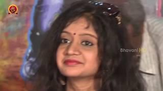 Buddareddy Palli Breaking News Movie Press Meet    Bhavani HD Movies