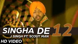 Singha De 12   J Singh Ft. Scout Man   Full Video HD   22G Productions UK Ltd.