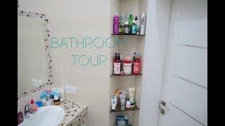 МОЯ ВАННАЯ КОМНАТА/Организация и Хранение/Уборка в ванной комнате