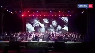 Концерт «Детство и война», посвящённый годовщине начала ВОВ в Севастополе