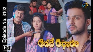 Aadade Aadharam | 24th June 2019| Full Episode No 3102 | ETV Telugu