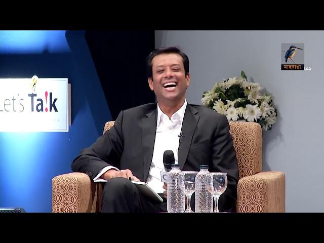 Let's Talk with Sajeeb Wazed