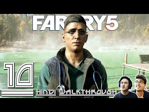 "FAR CRY 5 (Hindi) Walkthrough #10 ""DOCTOR'S ORDERS"" (PS4 Pro Gameplay)"