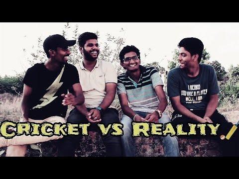 #Promo|Cricket vs Reality|#Tuticorin