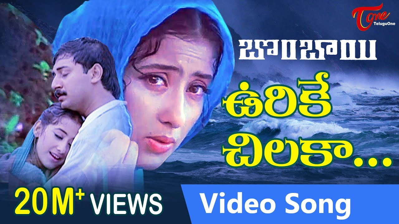 Best english video songs free download mp4 telugu old movies