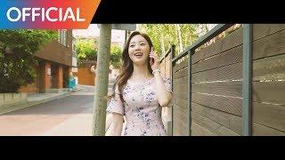 디홍 (D.Hong) - Stay There (Teaser 1)