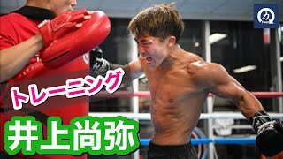 The Monster! Naoya Inoue training