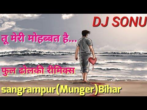 Tu Meri Mohabbat Hai 2018 Hit Qawwali Dholki Mix Dj Sonu Sangrampur(Munger)Bihar