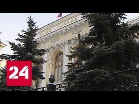 Курсы валют банков Павлодар