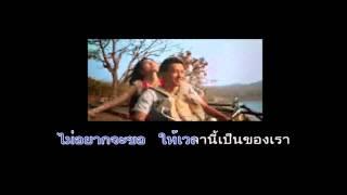 ขอ LOMOSONIC Karaoke by 8888