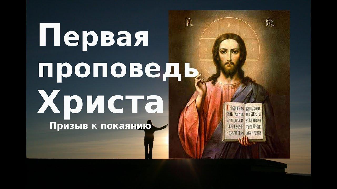 От души в душу— молитва для всех крещенных Символ Веры