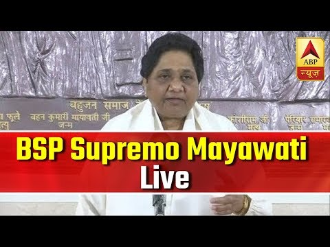I Will Not Contest Lok Sabha Elections: Mayawati | ABP News
