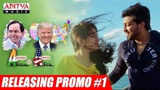 A2A (Ameerpet 2 America) Releasing Promo | Rammohan Komanduri | Karthik Kodakandla