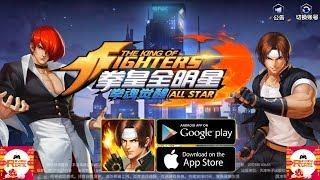 Quyền Vương Mobile - SIÊU PHẨM Game Thẻ Tướng Turn Based Ra Mắt The King Of The Fighters Mobile KOF