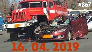 ☭★Подборка Аварий и ДТП/Russia Car Crash Compilation/#867/April 2019/#дтп#авария