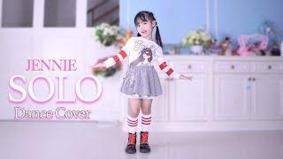 Download lagu JENNIE - 'SOLO' Dance Cover น้องวีว่าฝึกเต้น  | Wiwa Playtime