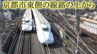 のんびり気ままに鉄道撮影 82 京都府京都市東山区・下京区編