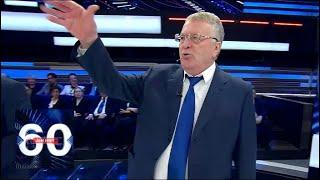 Жириновский: человечество - это дети! Им нужно меряться и отбирать игрушки!