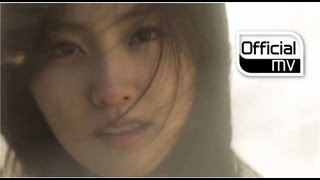 [MV] 40(Forty) _ Sing the spring(봄을 노래하다)