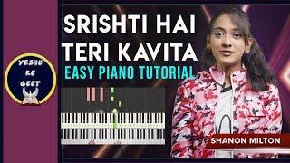 Srishti Hai Teri Kavita - Piano Lessons Hindi Song | आसान तरीका | Good Friday Songs | Yeshu Ke Geet
