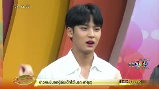 [ENG SUB] 170801 SEVENTEEN Minggyu To Debut as Thai Actor with Thai Talk Show