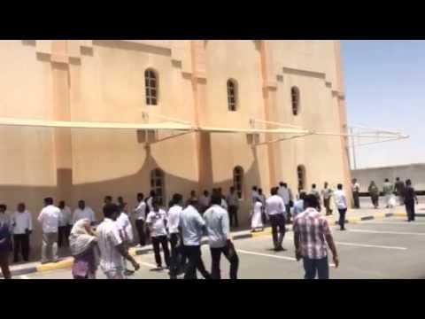 Church City, Qatar
