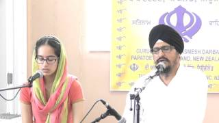 Bhai Yadvinder Singh and Amrita Kaur singing Shabad on 28 Feb 2016