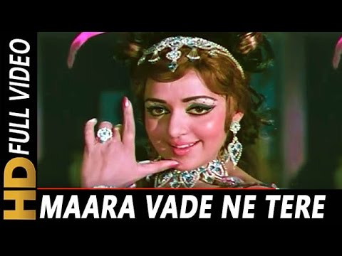 Maara Vade Ne Tere   Asha Bhosle   Gehri Chaal 1973   Jeetendra, Amitabh Bachchan, Hema Malini