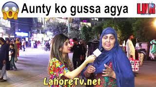 Aunty kisko kaha ? ulta jawab daina para   Rida Shah   Lahore TV   Pakistan   India